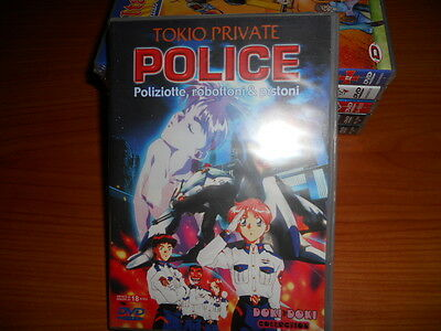 TOKIO PRIVATE POLICE - DVD DOKI DOKI COLLECTION YAMATO VIDEO - NUOVO e SIGILLATO
