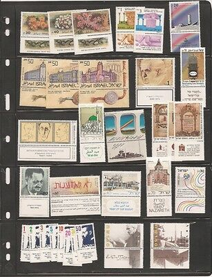 Israel 1986 MNH Tabs & Sheets Complete Year Set