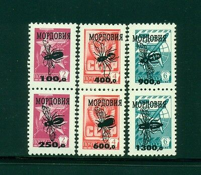 INSETTI - INECTS MORDOVIA 1995 Overprinted Russian Stamps