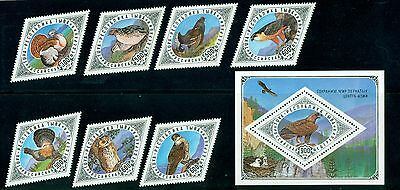 UCCELLI - WILD BIRDS TANNU TUVA TOUVA 1995 Definitive Issue set+block A