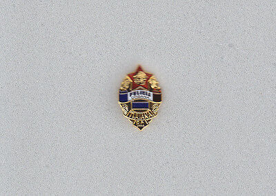 Policia Tijuana B.C Collectible Sewing Patch