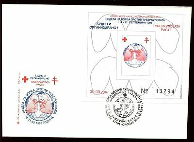 Macedonia 1996 Anti-Tubercolosis Week Imperf M/S FDC #C8748