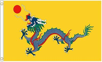 China 1890 to 1912 Qing Dynasty Imperial Dragon 5'x3' Flag