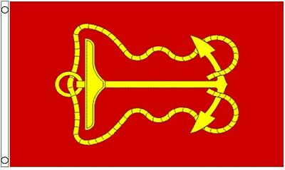 Lord High Admiral Red Ensign 5'x3' Flag *** TO CLEAR ***