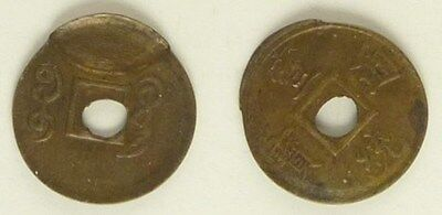 Error:China Indent (1/2 Of Mated Pair ) Very Rare Error on Tough  Country XF/AU
