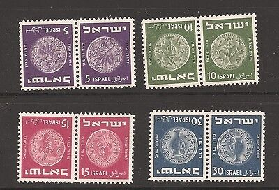 Israel 1949 Second 2nd Coins Tete-Beche Pairs Bale 22a-25a