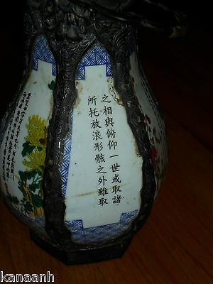 Antique 19th century Chinese- Opium Pot Vessel- Depicting 6 Panels- Signed