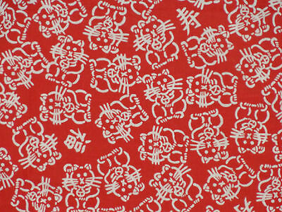 Tenugui Cloth Japanese Fabric Cotton Towel Gauze Red Maneki Neko Beckoning Cat
