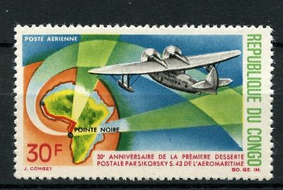 Congo Brazzaville 1967 SG#139 Aeromaritime Airmail Link MNH #A39063