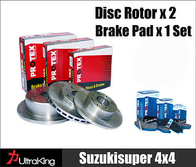Holden Commodore VR VS IRS Rear Disc Rotors + Pads