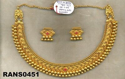 Vintage antique ethnic tribal solid 22K Gold Necklace choker India