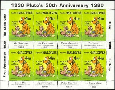 Maldives Disney Pluto Sheetlet Of Eight Stamps