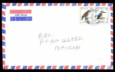 Kenya 1997 Airmail Cover To UK #C9937