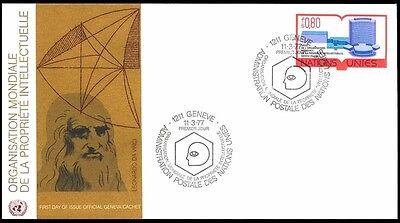 1977 UNITED NATION ART COVER 192