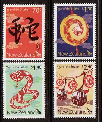 New Zealand 2013 Year Of The Snake Set Of 4  Unmounted Mint, Mnh.