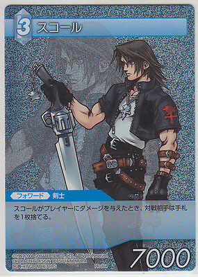Final Fantasy TCG Promo Card Squall PR-004 Foil Japanese