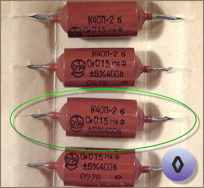 PIO Capacitor K40P-2B 0.015uF 15nF 400V 1pc. or more
