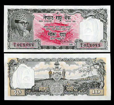 Nepal 10 Rupees Nd 1960 P 10 Unc W/little Tone See Scan
