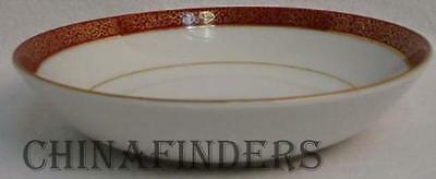 CROWN EMPIRE china EMPRESS pttrn FRUIT berry BOWL