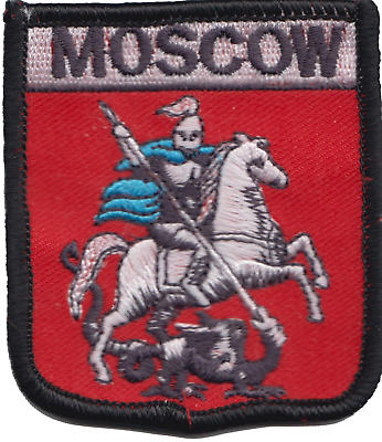 Russian Federation Russia Moscow City Flag Embroidered Patch Badge