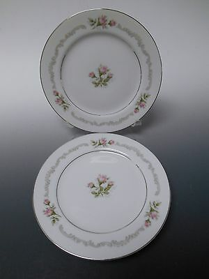 Mikasa Fine China FIRST LOVE Pattern Set of 4 Bread and Butter Dishes 6 3/8""