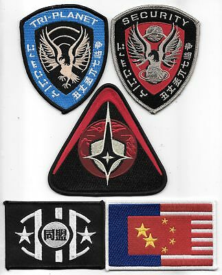 Firefly / Serenity Alliance Logos Embroidered Patch Set of 5, NEW UNUSED