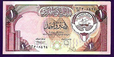 KUWAIT 1 DINAR P13d UNC 1968 DHOW ARMS, COMMUNICATIONS CTR, OLD FORTRESS