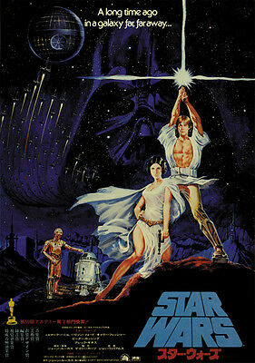 Star Wars (1977) cult movie poster print 118