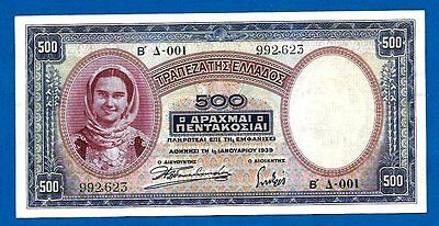 GREECE 500 DRACHMAI P109a XF 1939 GIRL W/SCARF, HILL TOWN & BOATS, 2nd ISSUE