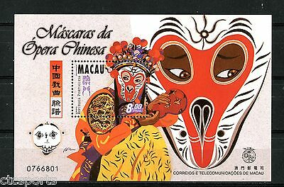 "MACAU 1998 - ""Chinese Opera Masks"" S/S Scott # 942"