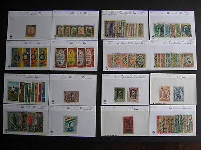 MIDDLE EAST collection of better old stuff in sales cards PLZ Read Desc