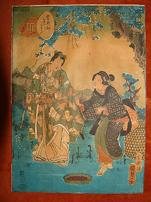 antique Toyokuni ??  Woodblock print Japanese japan art