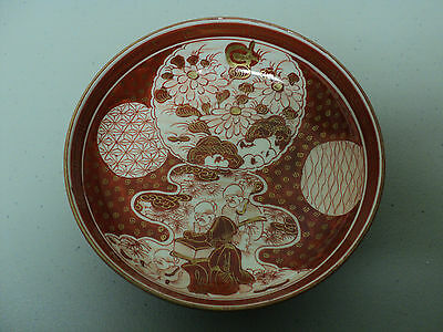 "Beautiful Antique Japanese Kutani 5"" Bowl, Meiji Period 1868-1913, Signed"