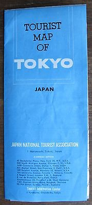 Tourist Map Tokyo, Japan, no date, with reference to Olympic Sports Facilities