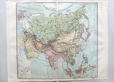 Imperial RUSSIA Political MAP of ASIA + Ethnographic MAP RUSSIA +TURKESTAN 1890s