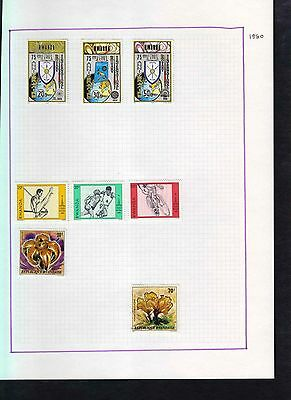 Rwanda 1980 Album Page Of Stamps #S951