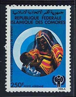 COMORES IYC MUH STAMP S42