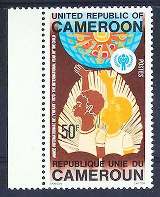 CAMEROON IYC MUH STAMP S42