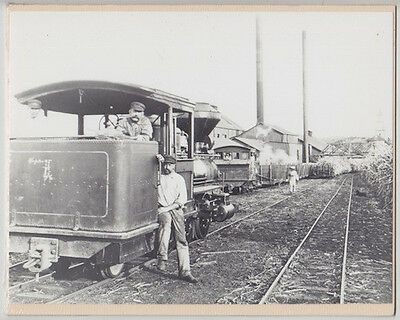 MAUI KRR CO. ENGINE 1890's? HAND PRINTED 8X10 INCH SILVER HALIDE PHOTOGRAPH