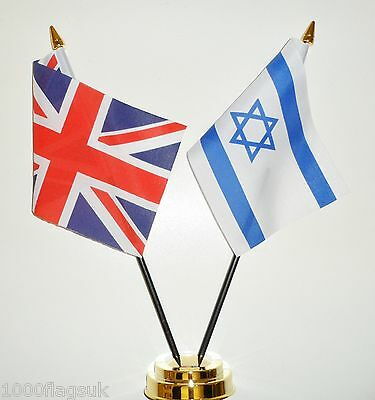United Kingdom & Israel Double Friendship Table Flag Set