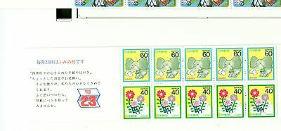 WRITING LETTERS - JAPAN 1987 booklet
