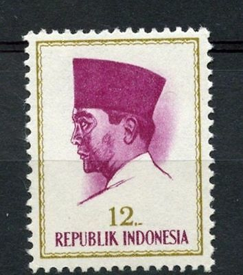 Indonesia 1964 SG#988, 12R President Sukaarno Definitive MNH #A60114
