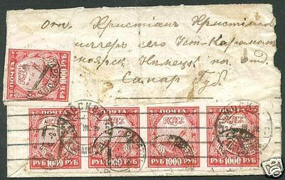 RUSSIA TO GREAT BRITAIN Cover 1912 VF
