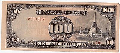 The Japanese Government 100 Pesos Banknote  Japan Occupation Safe Keeping Stamp