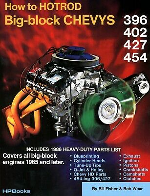 How To Hot Rod Big Block Chevys - Book HP42
