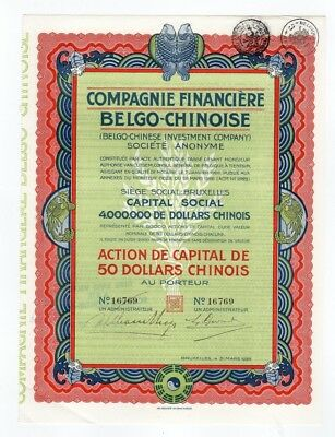 Compagnie Financiere Belgo-Chinoise Bond