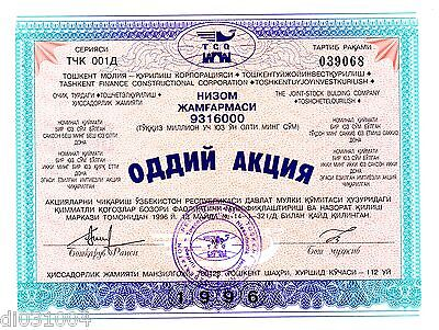 TURKESTAN Bank TASHKENT OBLIGATION RUBLES 1996 Loan Bond  NEUF UNC
