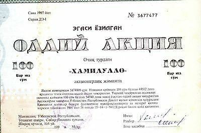 TURKESTAN Bank TASHKENT OBLIGATION RUBLES 1997 Loan Bond QUASI NEUF / AU