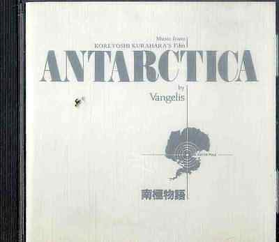 ANTARCTICA (OST) Vangelis CD NEW SEALED