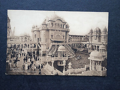 Congress Hall - Coronation Exhibition - London - Vintage Postcard